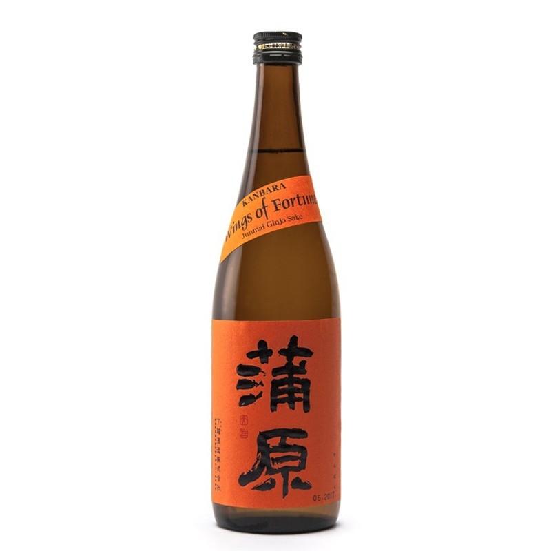 ORYZA Sushi saké Kaetsu Shuso Kampara Gingo